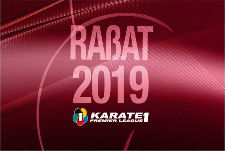 لیگ جهانی کاراته وان ۲۰۱۹ مراکش