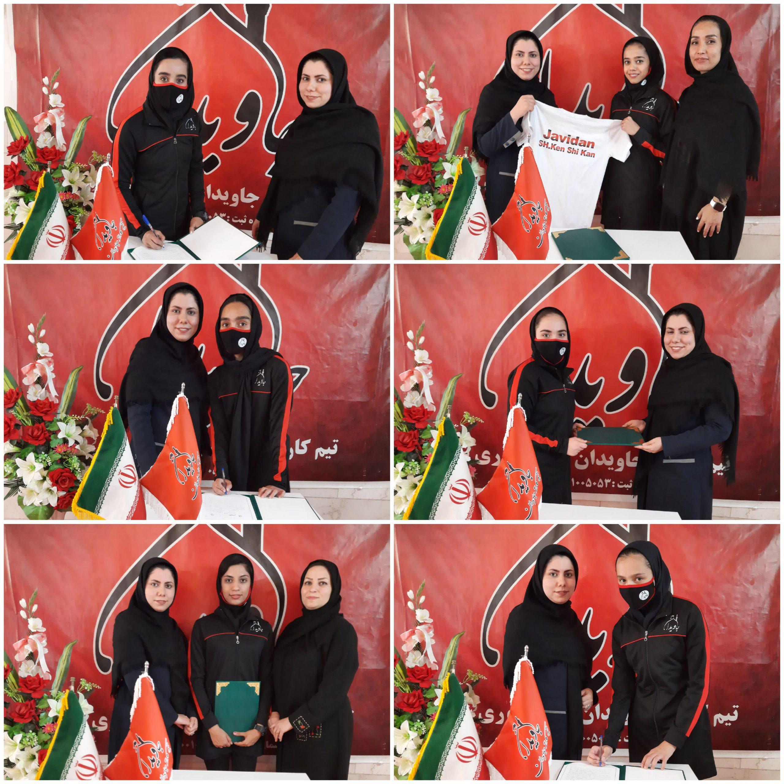 قهرمانان کاراته خراسان در تیم جاویدان